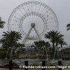 Orlando Eye Moves A Step Closer to Opening!
