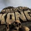 Skull Island : Reign of Kong opens at Universal Orlando